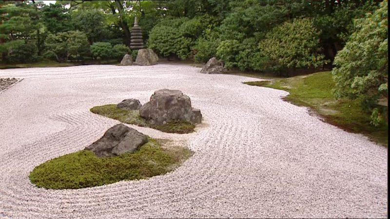 Landschaftsbau Zengarten