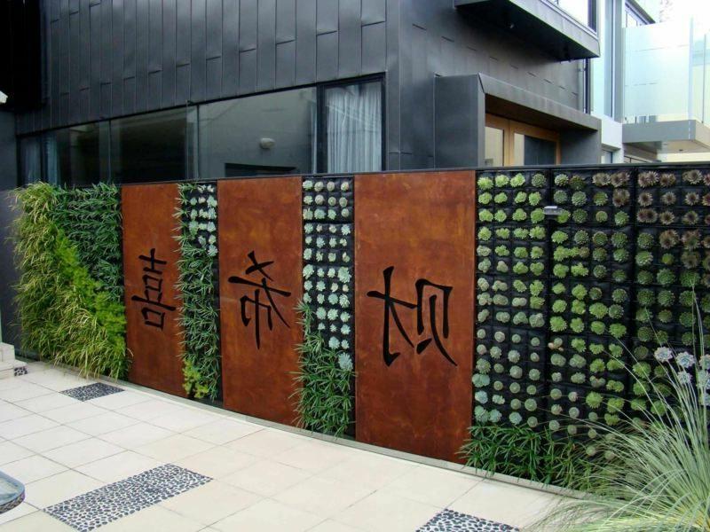 Cortenstahl Sichtschutzzaun chinesische Zeichen