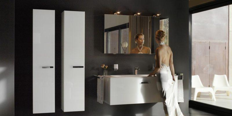 Badezimmer Spiegelbeleuchtung
