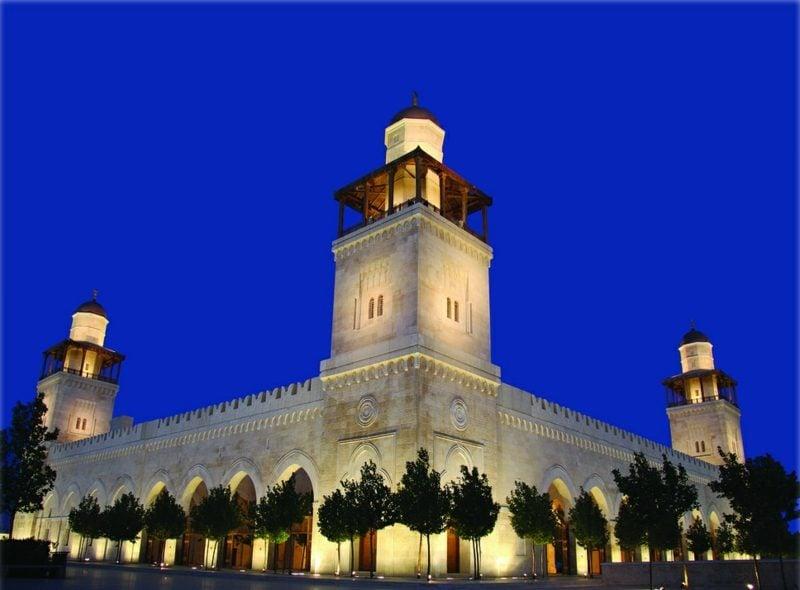 Hauptstadt von Jordanien King Hussein Bin Talal Mosque