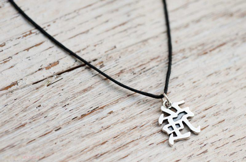 Symbol für Stärke chinesisch Schmuck