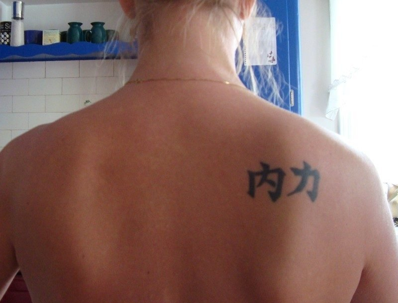 Symbol für Stärke chinesisch Symbol Tattoo