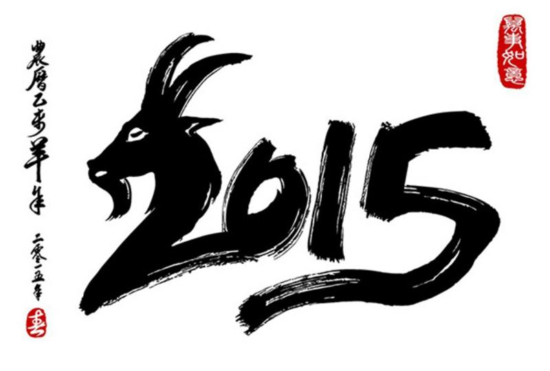 Chinesisches Jahreshoroskop 2015 – das Jahr der Ziege