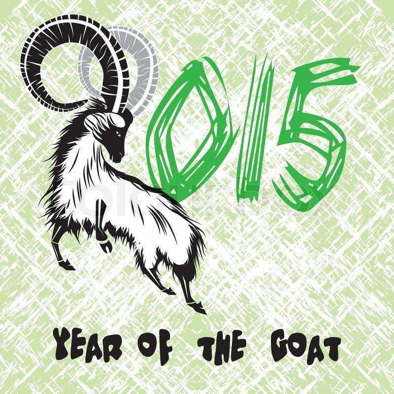 2015 - das Jahr der Ziege