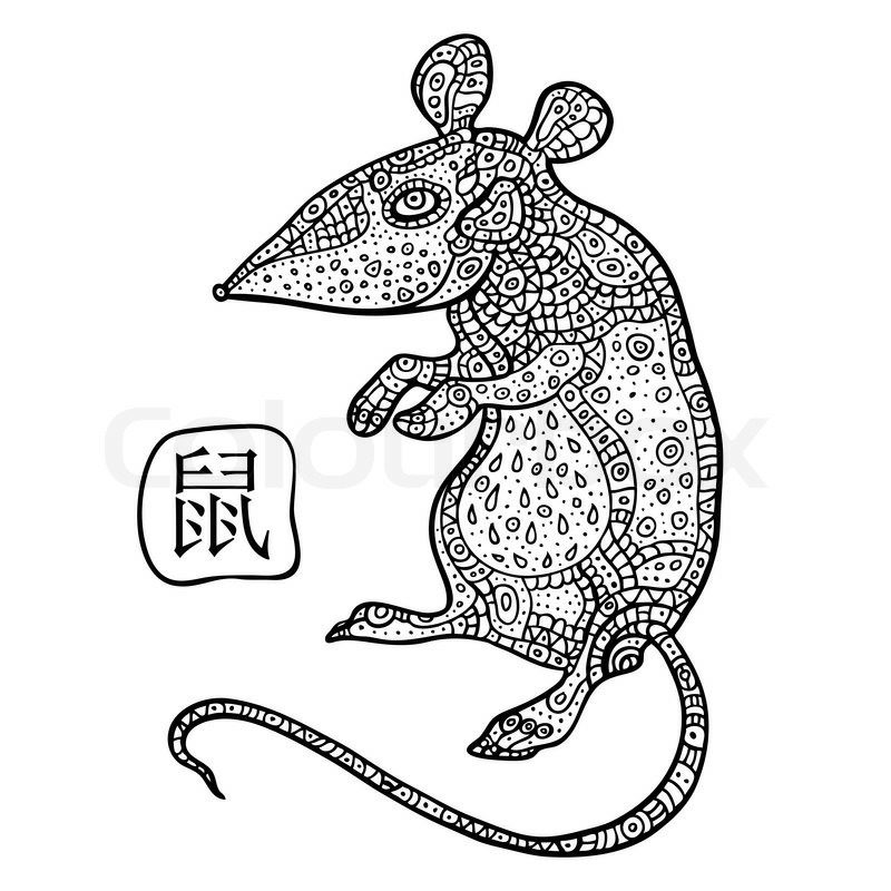 Sternzeichen Ratte