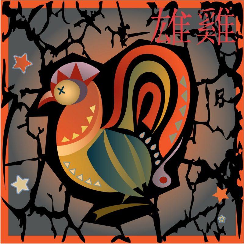 Sternzeichen chinesisches Horoskop Hahn