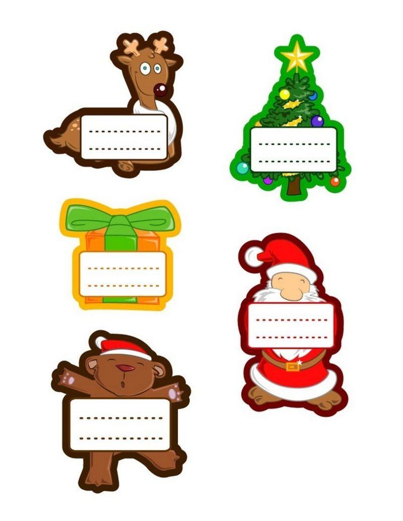 Bastelvorlagen zu Weihnachten Etiketten