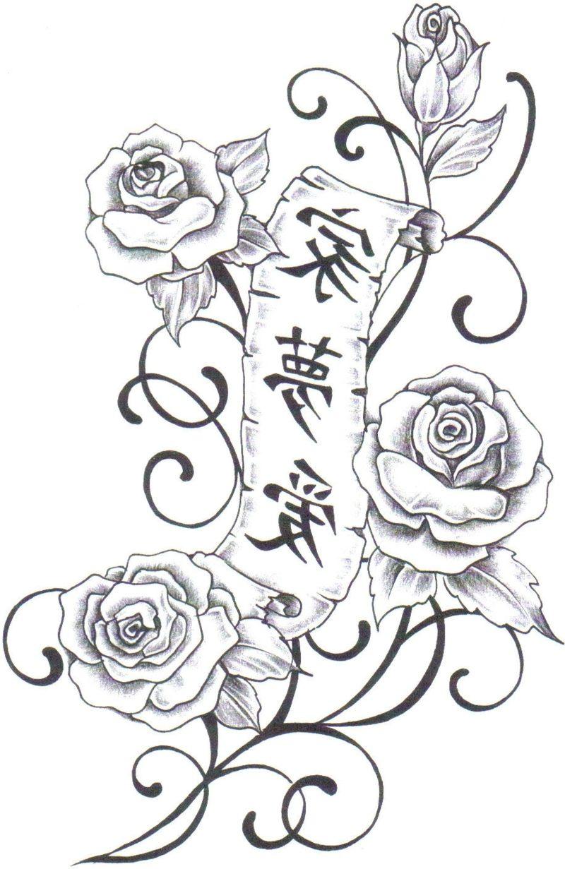 Blumenranken Tattoo Vorlage Rosen und chinesischen Schrift