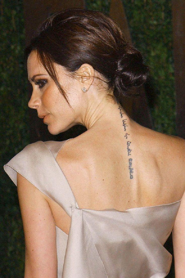 tattoo schriften wirbelsäule ideen frauen tattoo spruch