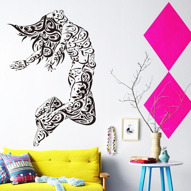 wandgestaltung wohnzimmer ideen wandtattoo