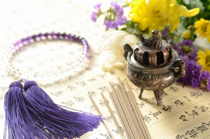 Meditations-Malas helfen, die rezitierten Mantren zu zählen und die Konzentration zu vertiefen.
