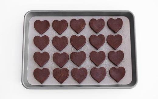 Das Herz-Plätzchen Rezept können Sie hier lesen! Überraschen Sie Ihren Mann zum Valentinstag