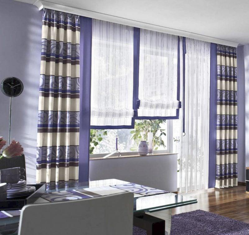 Gardinen Dekorationsvorschläge Hingucker gelb violett