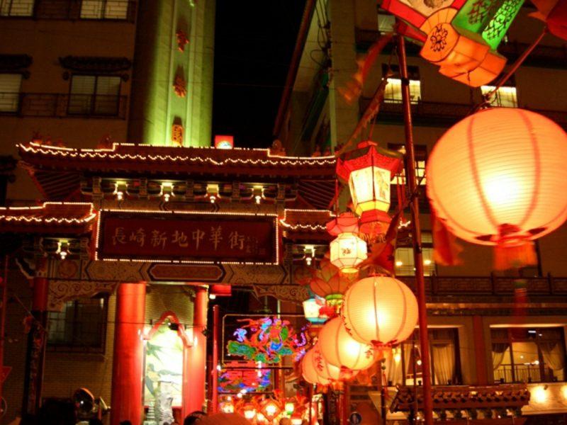 orientalische Lampen Laternen herrlicher Look
