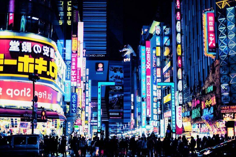 Japan Reisen und die Tokyo erkunden