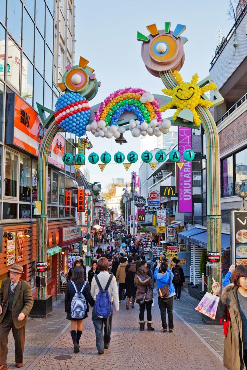 Japan reisen: Takeshita Straße