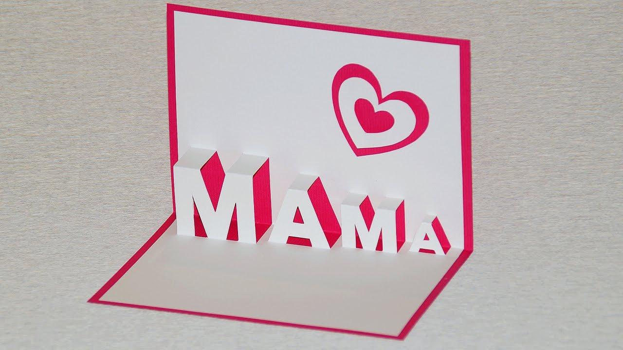Pop up Karte basteln Muttertag