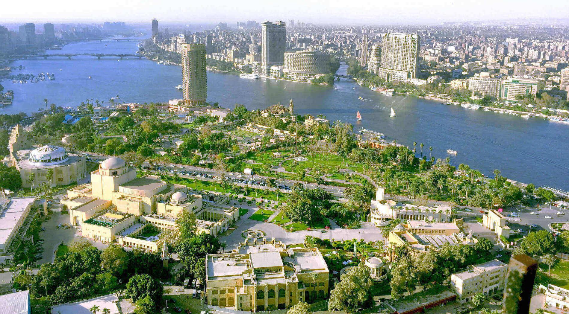 Urlaub in Ägypten: Blick über Kairo