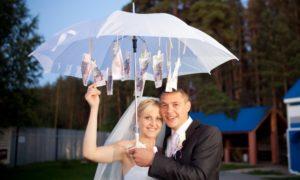 Geldscheine Regenschirm Hochzeit
